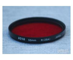 Hoya 55mm Red (25A) Lens Filter